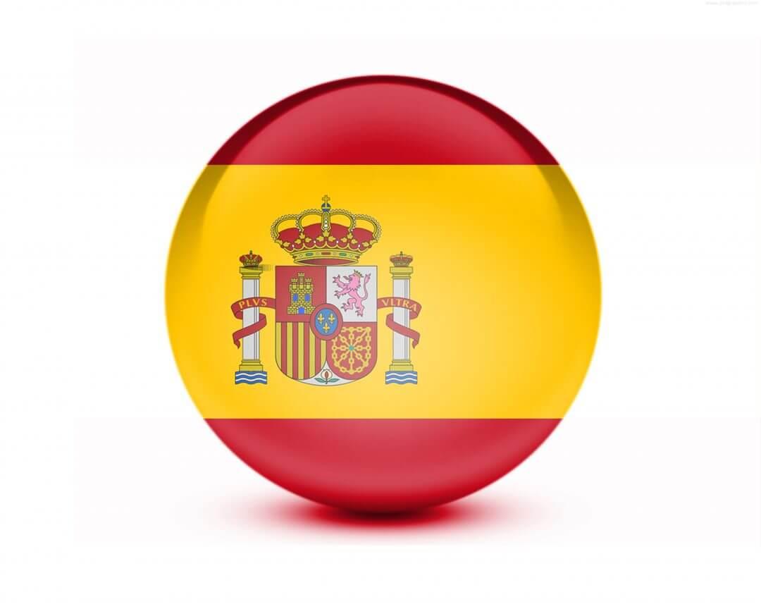 España, Nacionalidad, Pruebas, DELE, CCSE, Extranjería, Inmigrantes