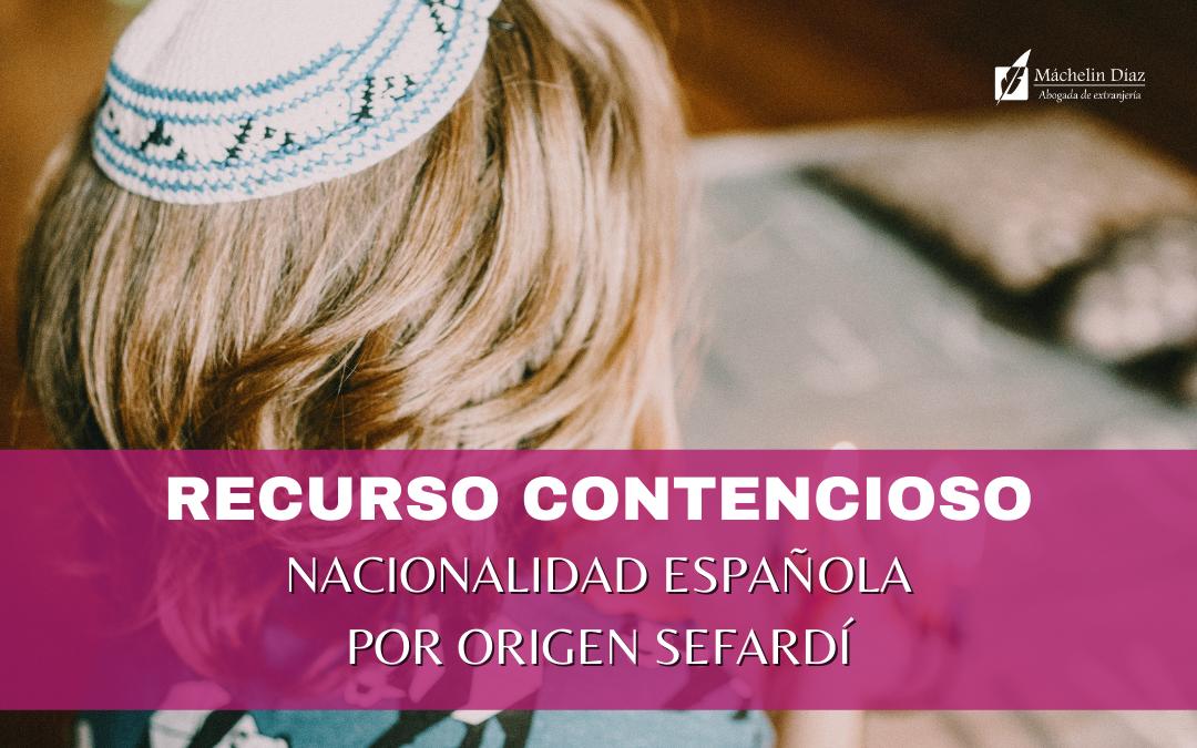 nacionalidad española por origen sefardí